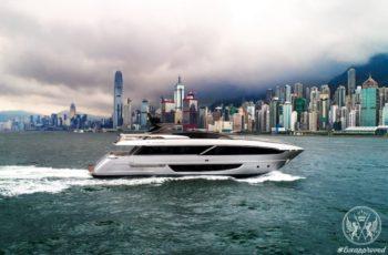El Riva 100 'Corsaro debuta  en Hong Kong